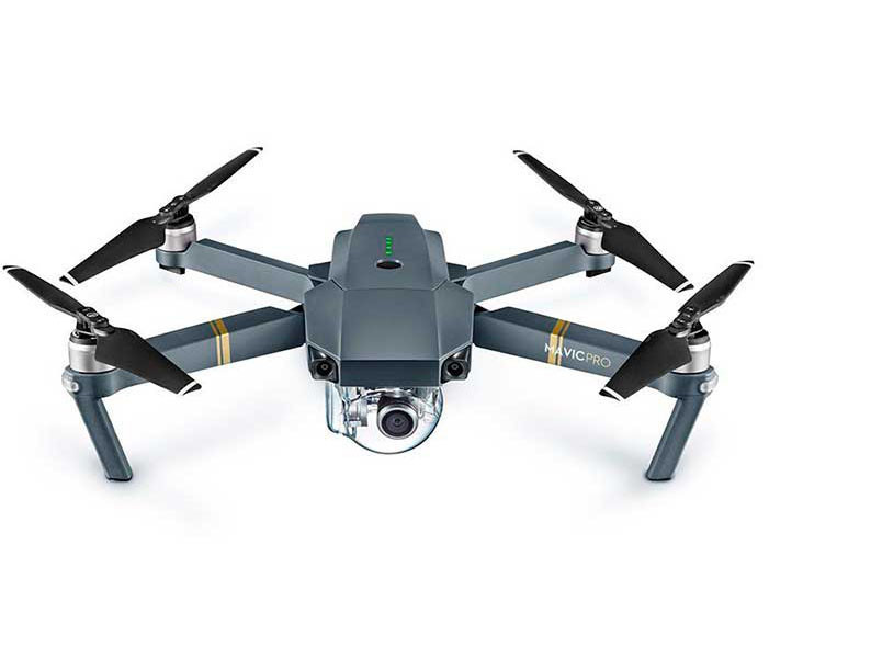 Квадрокоптер DJI MAVIC PRO (5000950773)