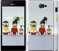 "Чехол на Sony Xperia M2 D2305 Миньоны 2 ""294c-60"""