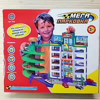 Паркинг детский с лифтом для машинок. 6 этажей. 4 машинки в комплекте. Код/Артикул 922, фото 1