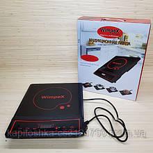 Индукционная настольная электроплита WimpeX WX1321 (2000W)