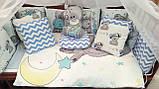 Детское постельное белье в кроватку с мишками 8в1, фото 2