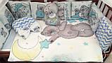 Детское постельное белье в кроватку с мишками 8в1, фото 3