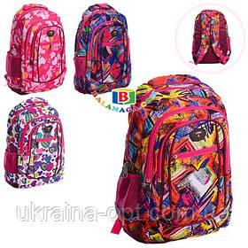 Рюкзак школьный ортопедический для девочки. Абстрактный принт. Производство Польша Link