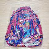 Рюкзак школьный ортопедический для девочки. Абстрактный принт. Производство Польша Link, фото 2