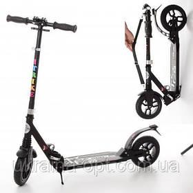 Самокат взрослый алюминиевый с резиновыми колесами itrike