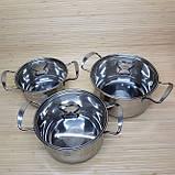 Набор кастрюль из нержавеющей стали. Набор из 3-х кастрюль объемом 1,8 л, 2,5 л  3,5 л, фото 2