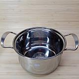 Набор кастрюль из нержавеющей стали. Набор из 3-х кастрюль объемом 1,8 л, 2,5 л  3,5 л, фото 3
