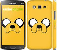 "Чехол на Samsung Galaxy Grand 2 G7102 Adventure Time. Jake ""1121c-41"""