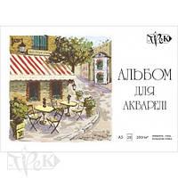 Альбом для акварели А3 (29,7х42 см) бумага Гознак 200 г/м.кв. 20 листов «Трек» Украина