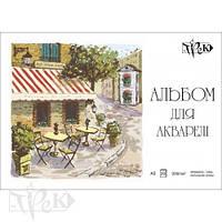 Альбом для акварели А5 (14.8х21 см) бумага Гознак 200 г/м.кв. 20 листов «Трек» Украина