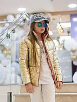 Куртка Подростковая двухсторонняя золото с розовым