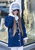 Куртка парка подросток с Капюшоном джинсовая синяя с мехом