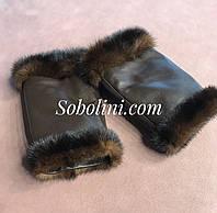 Перчатки без пальцев  с мехом норки