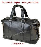 Мужская чоловіча большая кожаная фирменная спортивная дорожная брутальная сумка Dr.Bond