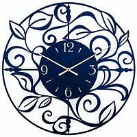 Настенные Часы металлические Glozis Caprice Каприз синие (50х50 см) [Металл, Открытые, Цвета]