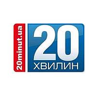 Реклама на сайте новостей Житомира zt.20minut.ua