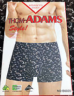 """Чоловічі Боксери підлогу батал""""Do-adams """"Арт.6035"""