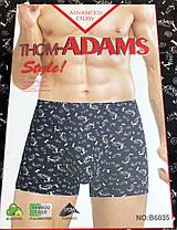 "Мужские Боксеры  ""Do-adams ""Арт.6035"