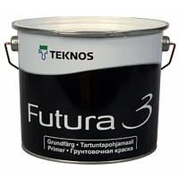 Фарба матова,алкідна, грунтувальна Teknos Futura 3, Б1, 9л