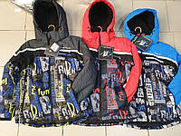 Лыжные термокуртки для мальчиков оптом ( 128/134-164/170) Just Play.