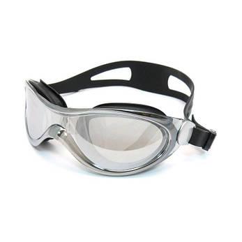 Очки для плавания Volna SEYM MIRROR (Код:1835-99), фото 2