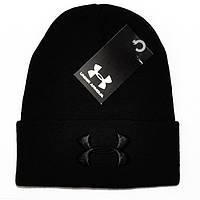 Трендовая мужская вязаная шапка Under Armour черная теплая модная шерстяная демисезонная шапка лопатка реплика