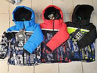 Куртка детская лыжная термокуртка Jast play (104-122р).