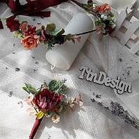 Свадебный венок для невесты и бутоньерка жениху в цветах марсала