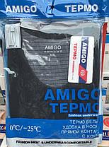 Мужское термобельё комплекты норма арт 768