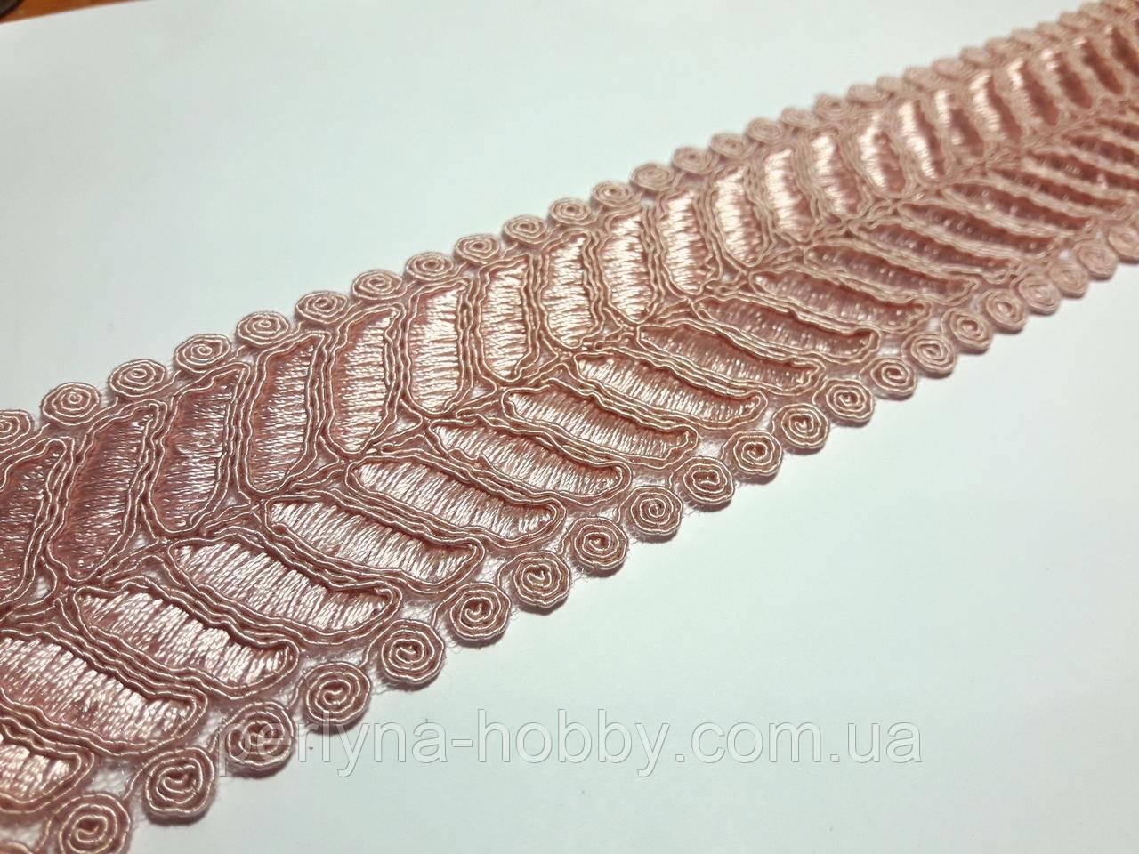 Мереживо вставка на сітці весільне 5 см. Рожево-бежеве. Ціна за 1 метр.
