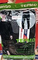 Термобельё комплект подростки арт 888