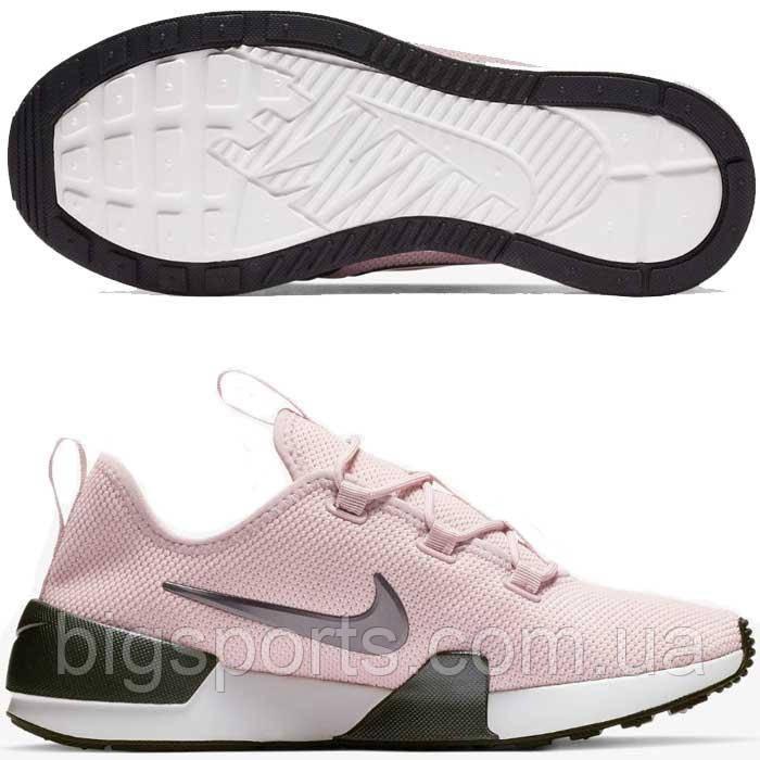 Кроссовки жен. Nike W Ashin Modern Prm (арт. AO1006-500)