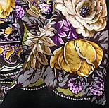 Серебряный ручей 1851-9, павлопосадский платок шерстяной с шелковой бахромой, фото 3