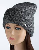 Стильная шапка с отворотом Cappuchino цвет черный меланж