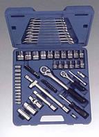 Комбинированный набор инструмента 45462