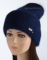 Теплая шапка с отворотом Cappuchino цвет индиго