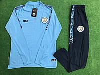 Спортивный (тренировочный) костюм FC Manchester City (реплика), фото 1