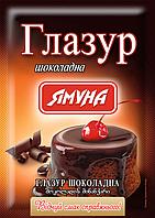 Глазур шоколадна