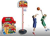 Баскетбольное кольцо на стойке  HF 607 (8) Н=140 см, в коробке