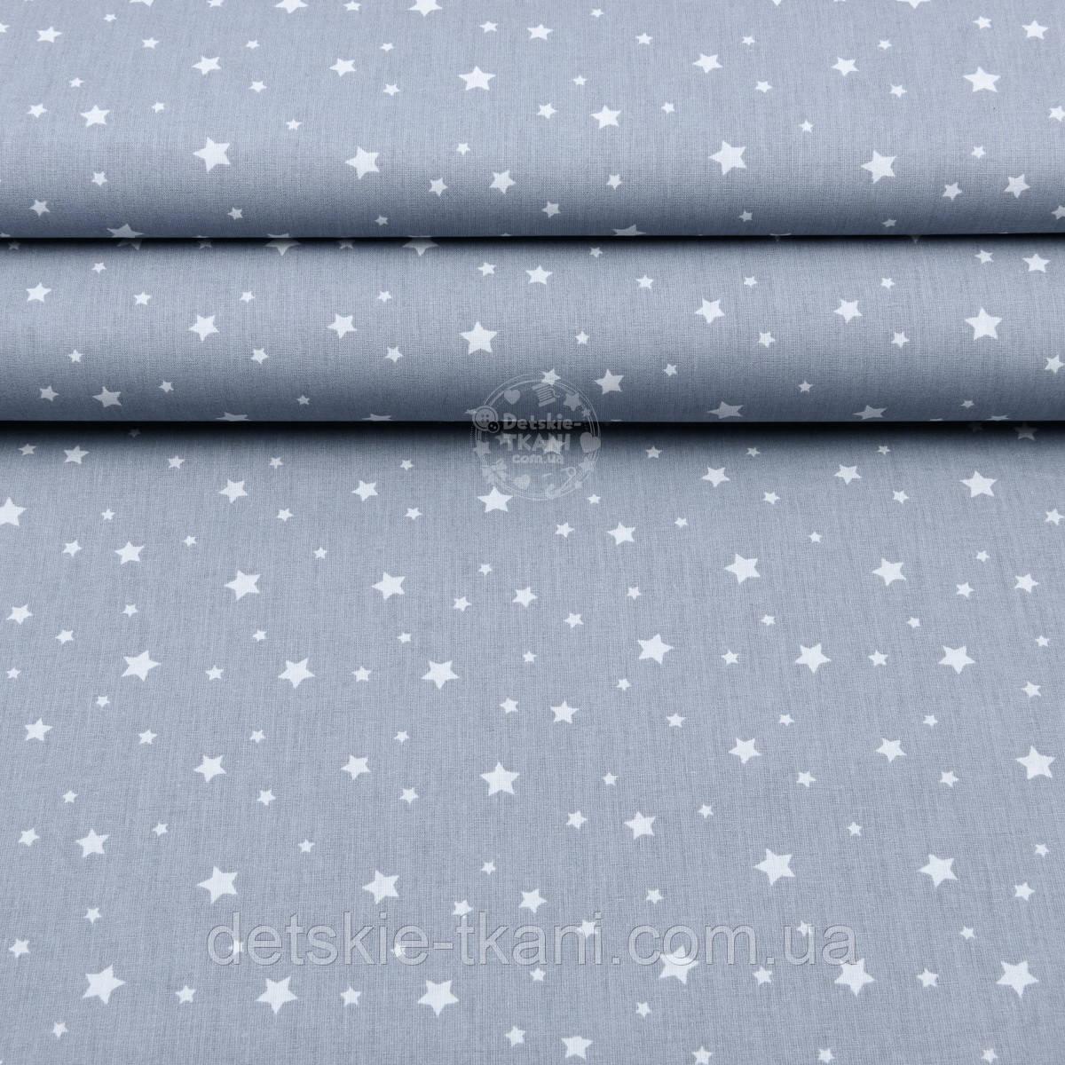 """Лоскут поплина с рисунком """"Созвездие"""" на светло-графитовом №1864, размер 38*120 см"""
