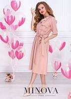 """Элегантное женское платье пояс в комплекте """"Костюмная ткань"""" 44, 46, 48 размер батал"""