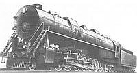 Луганский царь паровоз АА-20 Самый большой паровоз в мире !