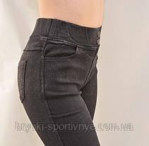 Джинси жіночі утеплені флісовою підкладкою M - XXL Джеггінси зимові Ластівка, фото 2