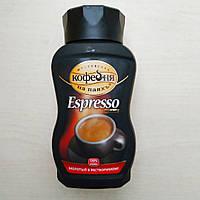 """Кофе ,,Московская кофейня на паяхъ"""" арабика эспрессо 95 грамм"""