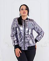 """Жіноча куртка великих розмірів """"Silver"""" Dress Code, фото 1"""