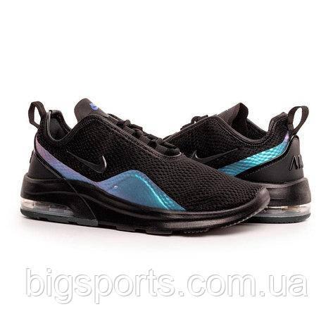 Кроссовки жен. Nike Wmns Air Max Motion 2 (арт. AO0352-004)