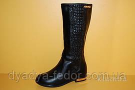 Чобітки Эльф Китай 355-1059 чорний розміри 32_37