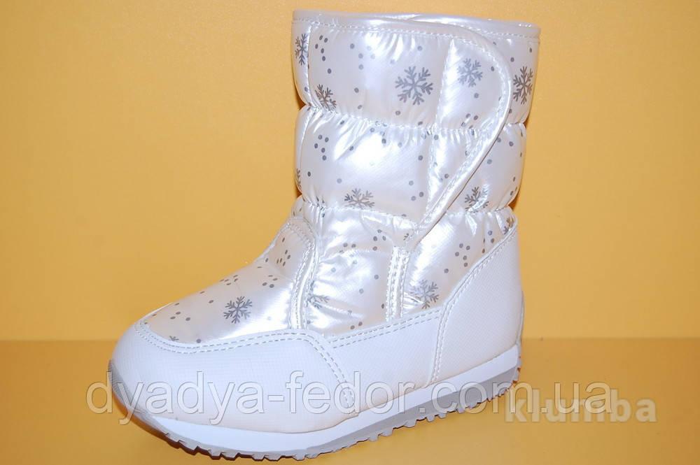 Детская зимняя обувь Том.М Китай 0332 Для девочек Белые размеры 27_32