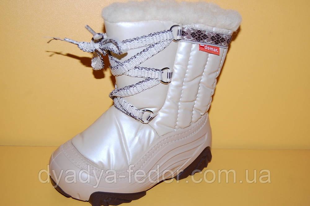 Детская зимняя обувь Demar Польша 4019 Для мальчиков Бежевые размеры 20_29