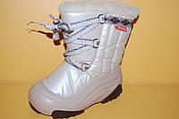Детская зимняя обувь Demar Польша 4019 Для мальчиков Бежевые размеры 20_29, фото 1